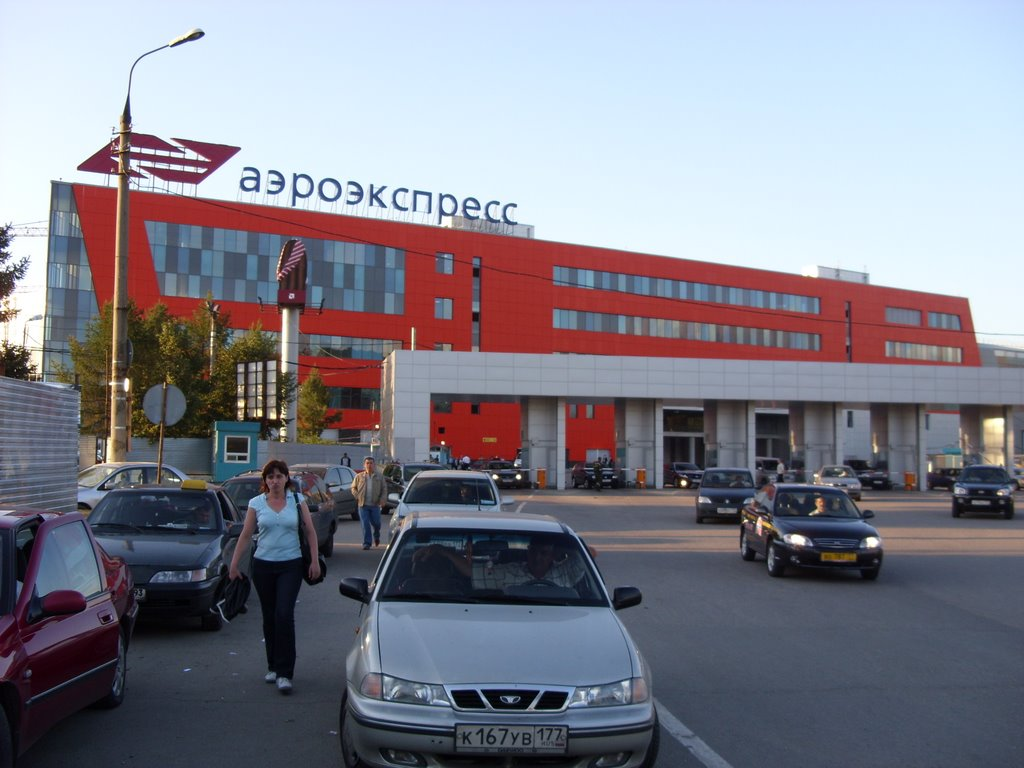 Viaje desde el aeropuerto de Domodedovo al aeropuerto de Domodedovo del hotel
