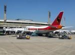 Compañías aéreas y destinos en Galeão - autor