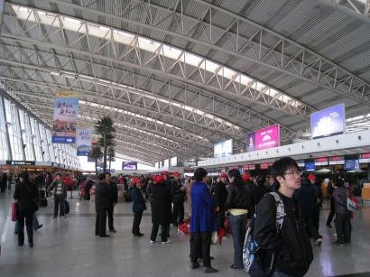 Sala de espera de los vuelos nacionales del Aeropuerto Internacional de Xi'an Xianyang