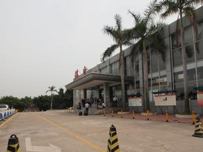 Aeropuerto Internacional Foshan Shadi