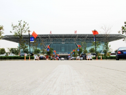 Aeropuerto Internacional de Tianjín Binhai