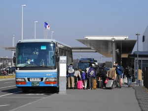 Autobús en el Aeropuerto de Ibaraki