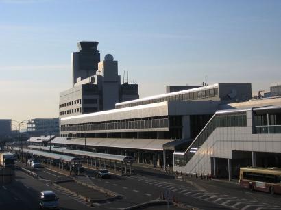 Aeropuerto Internacional de Osaka