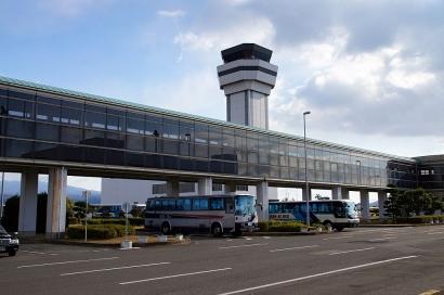Aeropuerto de Nagasaki