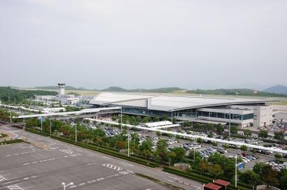 Aeropuerto de Hiroshima