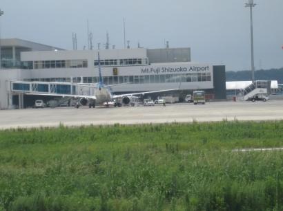Aeropuerto Mt. Fuji Shizuoka