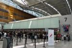 Instalaciones del Aeropuerto del San Francisco - autor