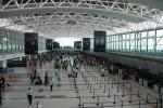 Instalaciones del Aeropuerto Ezeiza