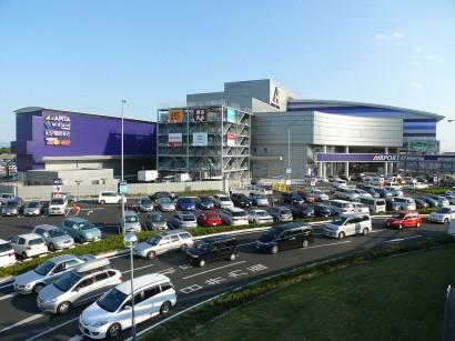 Aeropuerto Chubu Centrair Nagoya