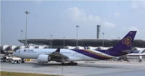 Llegadas Aeropuerto Internacional de Bangkok