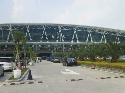 Aeropuerto Internacional de Cantón Baiyun