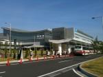 Aeropuerto de Haneda - Autor