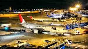 Terminal de llegadas del Aeropuerto de Nagoya