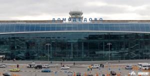 Vista frontal del Aeropuerto de Moscú-Domodedovo