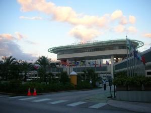 Llegadas vuelos al Aeropuerto de Miami