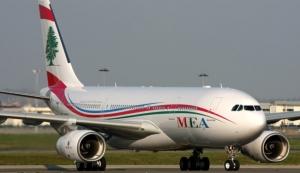 Llegadas de vuelos al Aeropuerto de Beirut