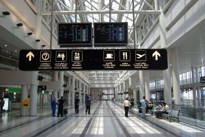Salidas de vuelos desde el Aeropuerto de Beirut