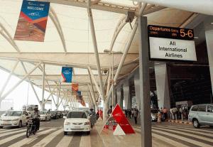 Llegadas de vuelos al Aeropuerto Indira Gandhi