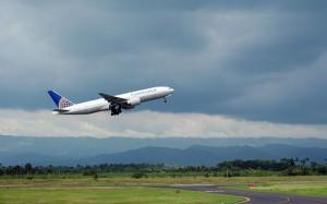 Salidas de vuelos desde el Aeropuerto del Cibao