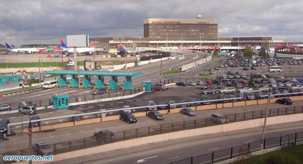 Vista principal de Aeropuerto de Moscú