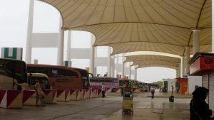 Hajj terminal at airport king Abdul Aziz