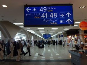 North Terminal International Airport King Abdulaziz