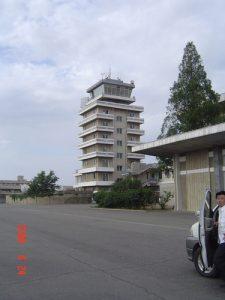 Torre de control del Aeropuerto de Sunan