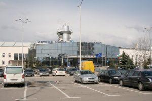 Sofia Airport - Terminal 1. LBSF
