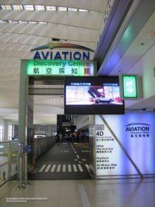 Hong Kong International Airport Terminal 2