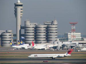 Aeropuerto de Tokio