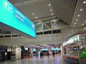 Terminal Aeropuerto de Sofía
