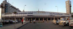 Cairo international airport ,Terminal 1