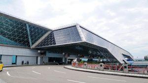 Aeropuerto Internacional de Taiwán