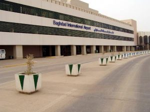Baghdad International Airport