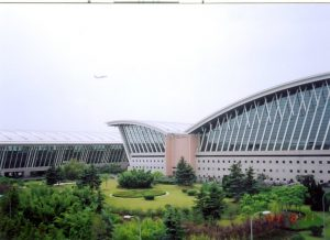 Shanghái Airport