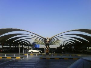 kuwait airport carpark