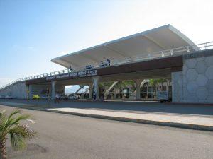 Aeropuerto Internacional Angel Albino Corzo