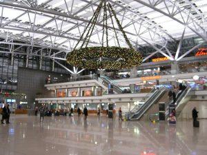 Instalaciones del Aeropuerto