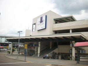 Car Park Aeropuerto de Edmonton