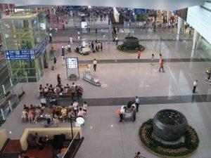 Aeroporto internazionale - Pechino