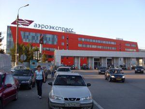 Aeropuerto de Moscú-Sheremetyevo