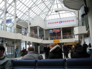 San Petersburgo (LED)