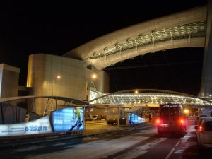 Aeropuerto de Moscú