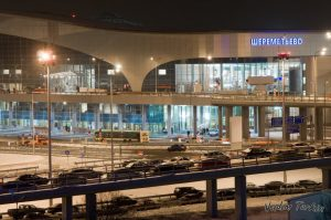 Aeropuerto de Moscu Sheremetyevo