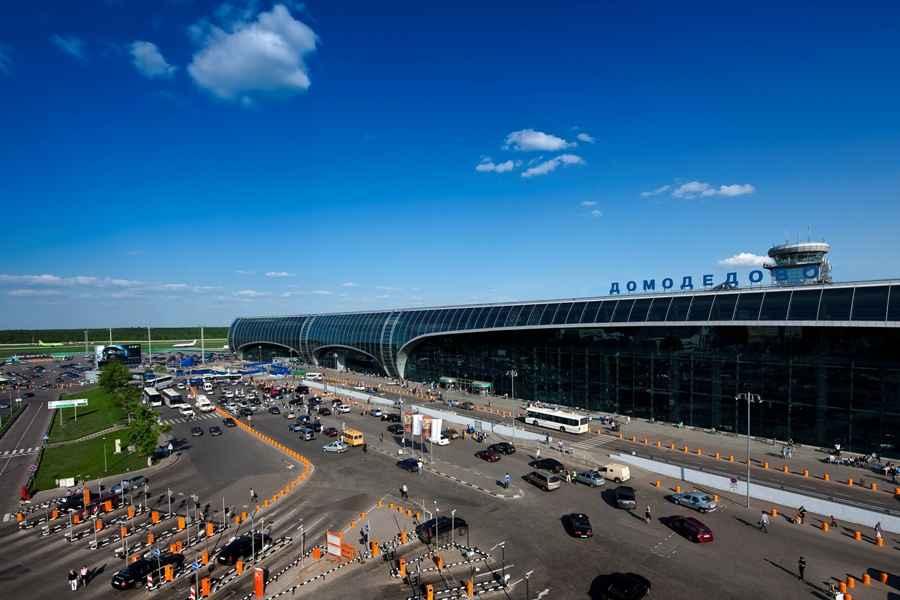 Traslados y taxis - Aeropuerto de Mosc Domoddovo