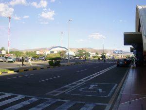 Aeropuerto de Cochabamba