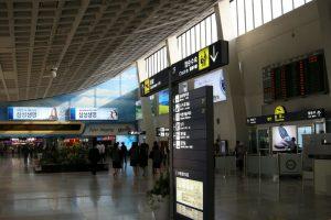 Gimpo Airport Departure Control