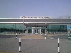 Terminal 2, Abu Dhabi, UAE