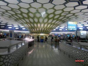 Emiratos Árabes Unidos Abu Dabi