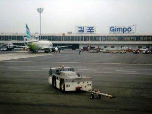 Aeropuerto Internacional de Gimpo